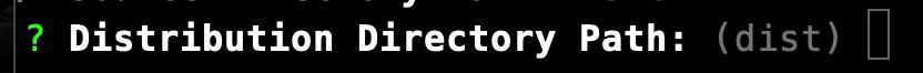 distribution directory path