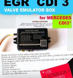 detailed photo of the product egr valve emulator box mercedes c  [ 1262 x 1600 Pixel ]