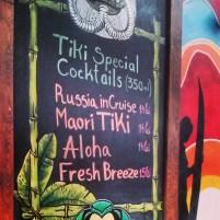 Meniu cu băuturi Tiki la Shto College Bar în Cluj