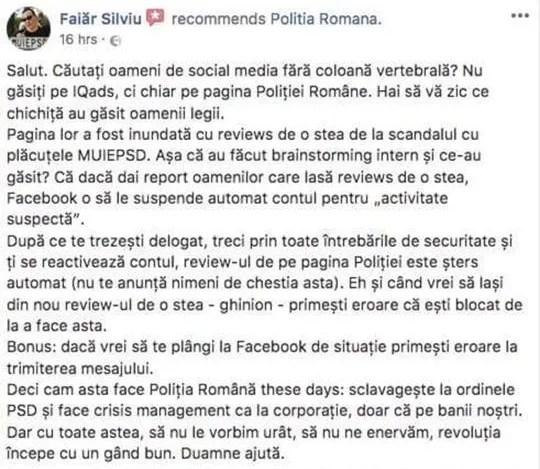 Ce face Politia Romana
