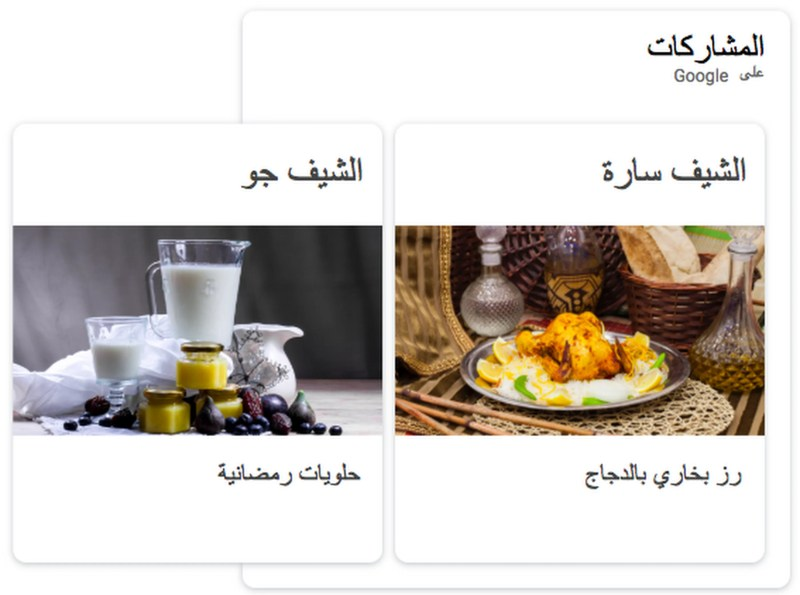 Ramadan Dishes Recipes Search on Google
