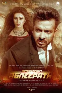 Poster of Operation Agneepath by Ashiqur Rahman