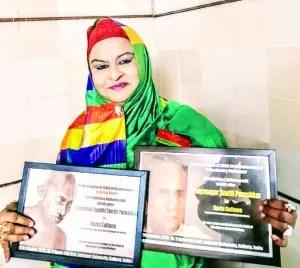 কবি রাজিয়া সুলতানা'র বিদ্যাসাগর ও মহাত্মা গান্ধী স্মৃতি পুরস্কার অর্জন