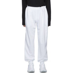 Bianca Saunders SSENSE Exclusive White Ripple Lounge Pants
