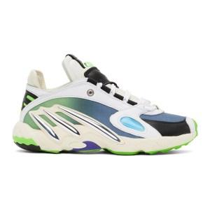 Sankuanz Multicolor adidas Edition Solution Streetball Sneakers