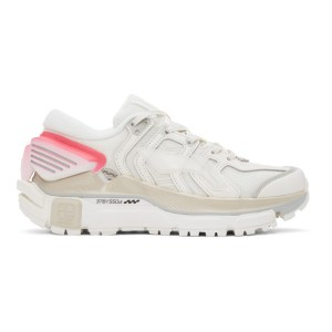 Li-Ning White and Grey Sun Chaser Sneakers