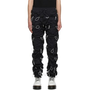 99% IS Black and White Gobchang Lounge Pants