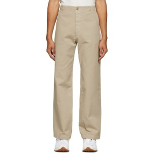 HOPE Beige Van Trousers