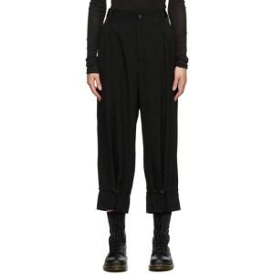 Regulation Yohji Yamamoto Black Hem Tighten Trousers