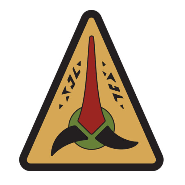 klingon defense force 2280s