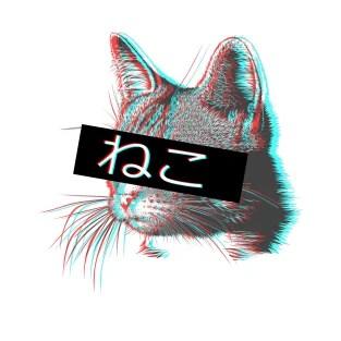 anime cat t shirts