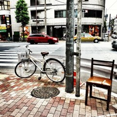 The Bike Chair Shower Cvs A And Afternoon Walk Streets Of Tokyo Stock Photo Ig 500613355678096484 193790150