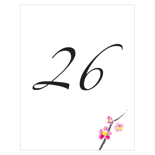 Cherry Blossom Table Number Numbers 13-24