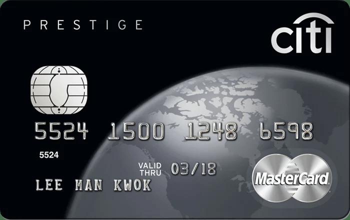 Citi Bank Personal Loan Status