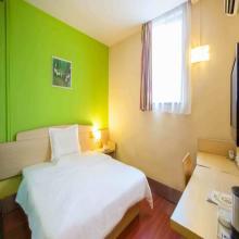 Hechuan Hotels Accommodation Deals Wego Ly