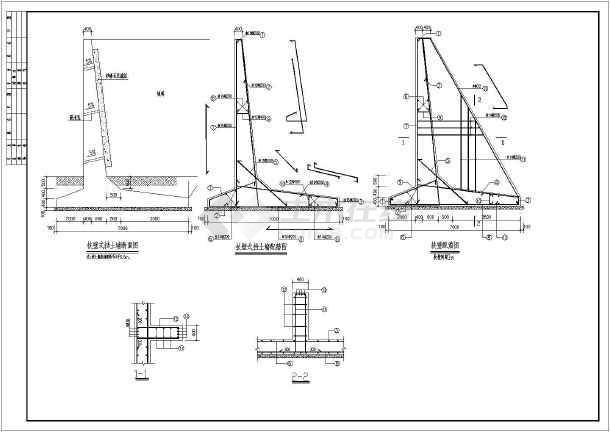 懸臂式擋土墻設計_懸臂式擋土墻設計大全下載_土木在線