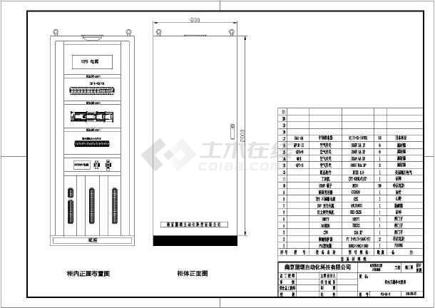 plc控制柜接线图_plc控制柜接线图大全免费下载_土木在线