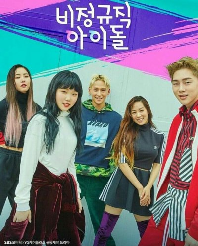 Image result for part time idol poster