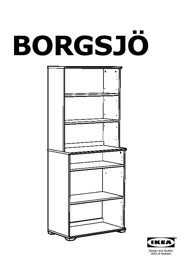 BORGSJÖ Shelf unit with panel/glass doors white (IKEA