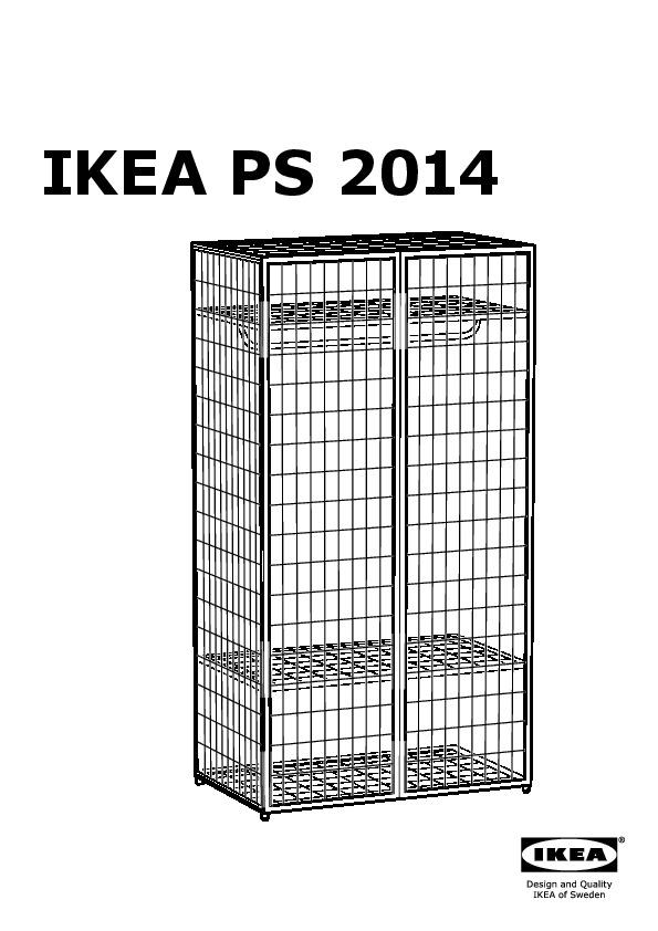 IKEA PS 2014 Armoire-penderie couleur argent (IKEA France
