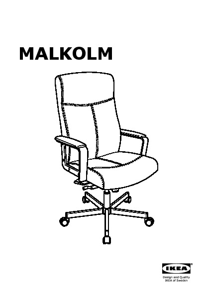Malkolm Sedia Da Ufficio Edsken Tessuto Nero Ikea Italy