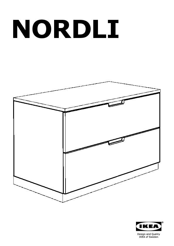 NORDLI Modular chest of 2 drawers white (IKEA United