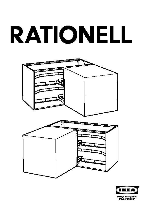 RATIONELL Aménagement coulissant élt angle gris (IKEA