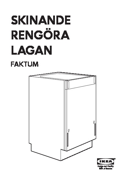 RENGÖRA Integrated dishwasher grey (IKEA United Kingdom