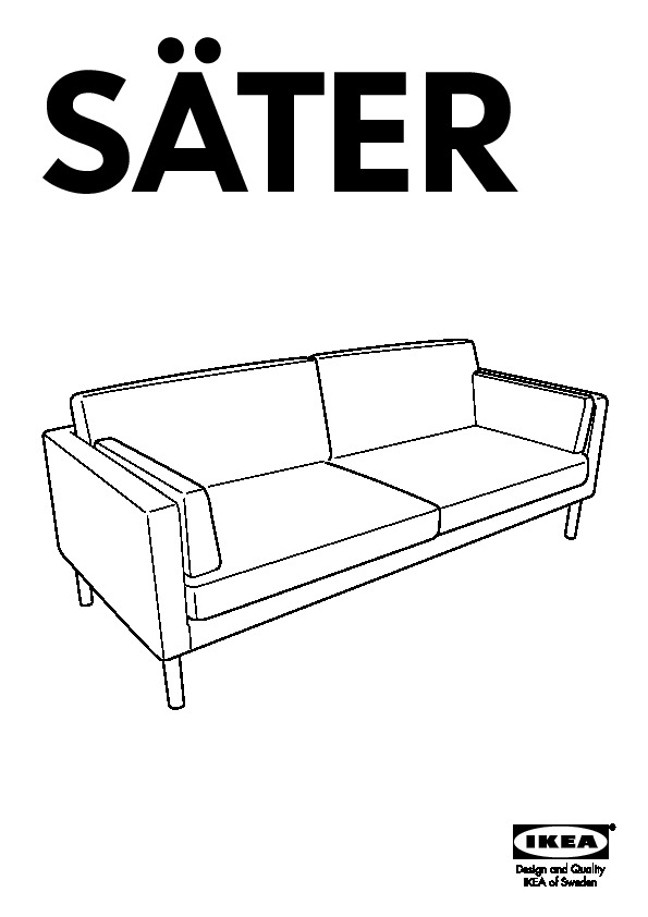 SÄTER 2.5-seat sofa Fräsig dark brown (IKEA United States