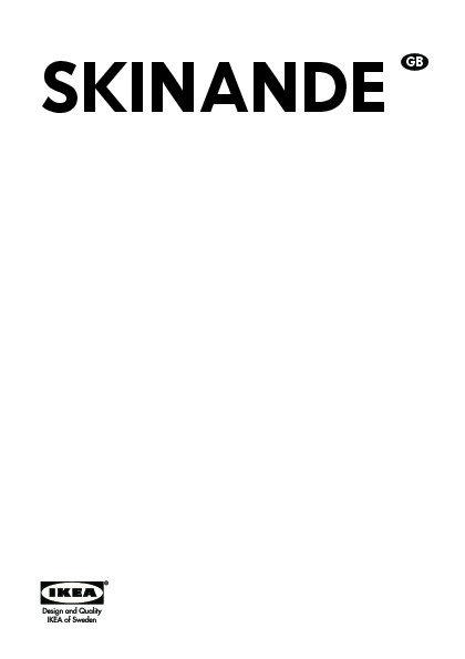 SKINANDE Integrated dishwasher grey (IKEA United Kingdom