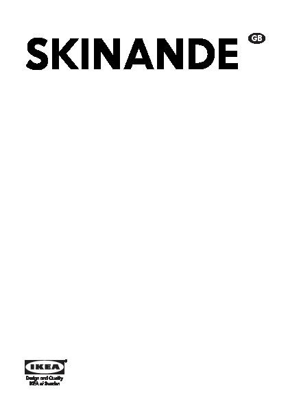 SKINANDE Integrated dishwasher grey (IKEA United Kingdom