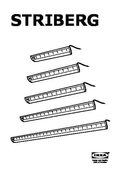 STRIBERG LED light strip aluminum color (IKEA United