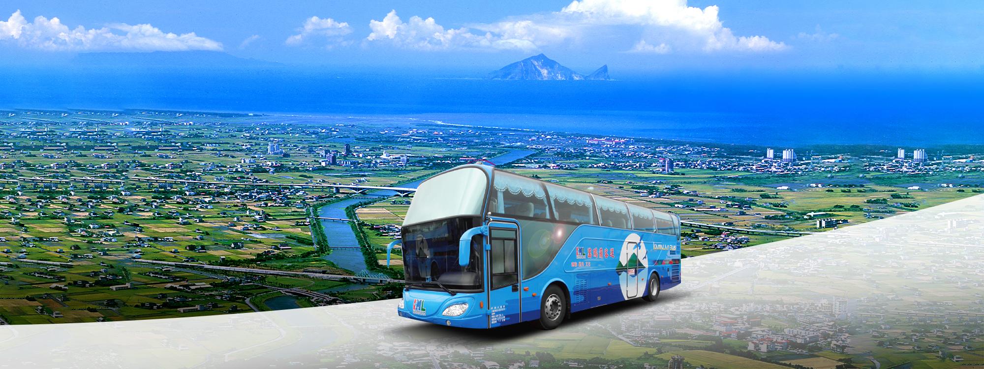 【宜蘭交通券】TOP5交通服務馬上買| FunTime旅遊比價