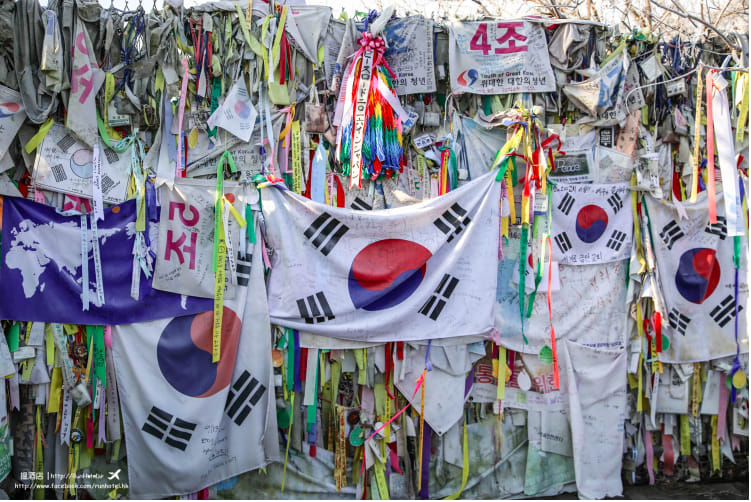 首爾 DMZ,到11月中左右結束,不想太冷的天氣到訪日,賞楓時間表及首爾紅葉景點推介