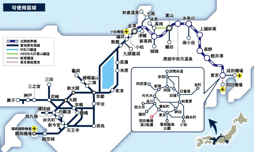 超好用APP幫你揀JR Pass!5大最實用關西鐵路周遊券攻略 - Klook Travel Blog