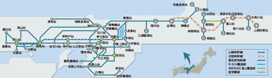 2018年最新版!JR Pass 西日本,關西地區交通攻略 一篇看懂日本「JR West Pass」怎麼買怎麼搭! - KLOOK客路