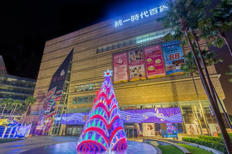 2017 全臺聖誕節懶人包 ! 耶誕市集、點燈活動、飄雪聖誕村、聖誕彩繪列車⋯ - KLOOK客路