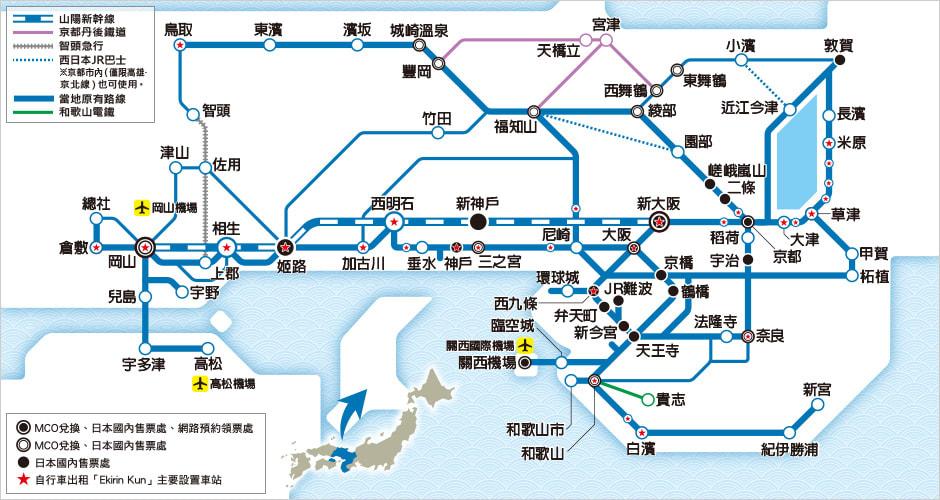 2019年更新版!JR Pass 西日本,關西地區交通攻略 一篇看懂日本「JR West Pass」怎麼買怎麼搭! - Klook Travel Blog