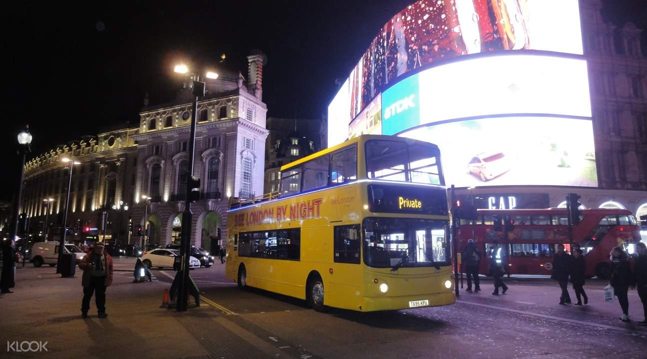【2019英國自由行】英國脫歐後影響交通?英國交通攻略 地鐵到火車一秒看懂 - Klook Travel Blog