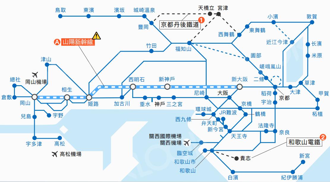 2018最新 JR Pass 西日本,關西地區交通攻略! 一篇就看懂日本「JR West Pass」怎麼買怎麼搭! - KLOOK客路