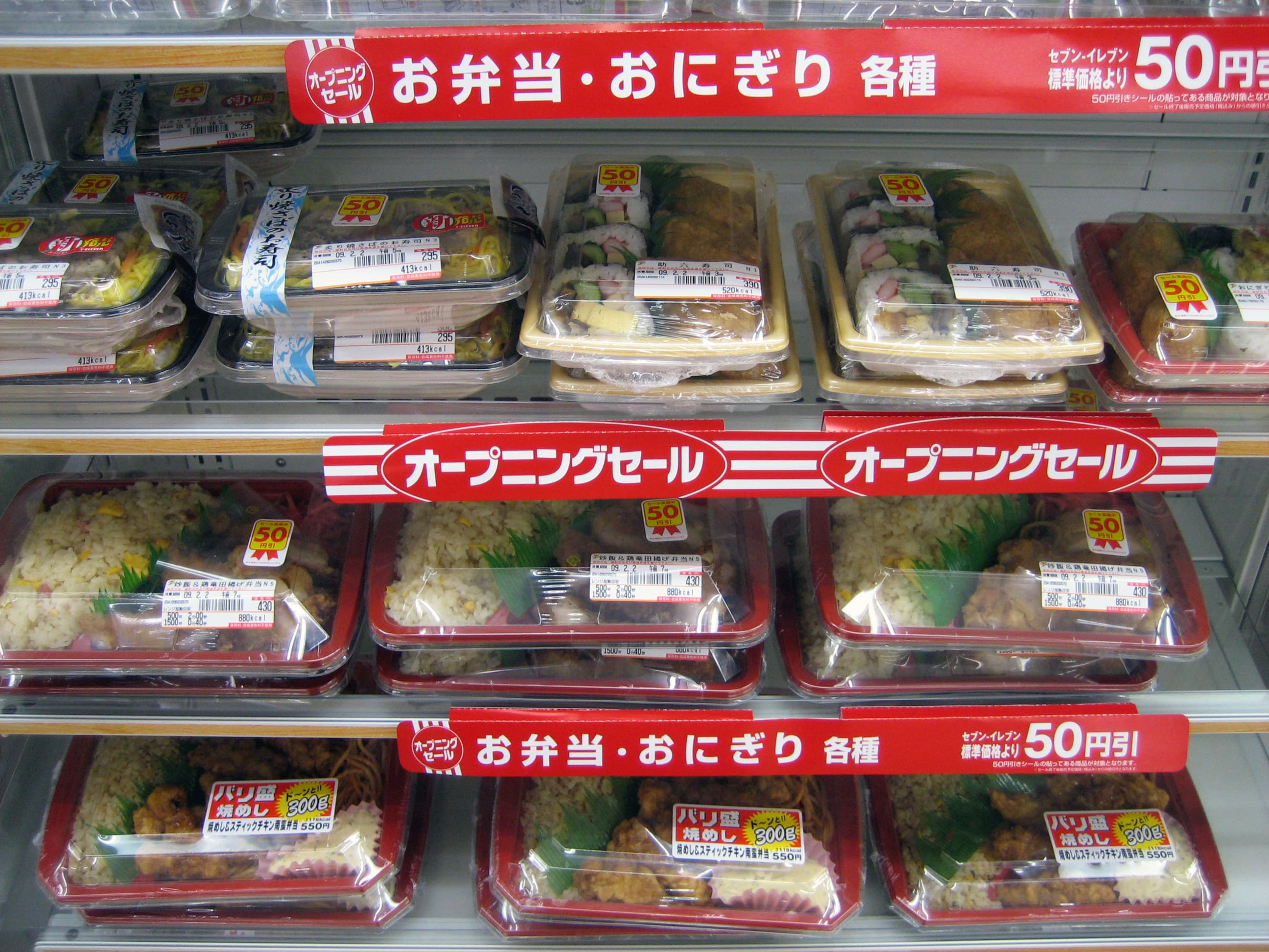 10 Items To Buy From Japanese 7Eleven Convenience Stores