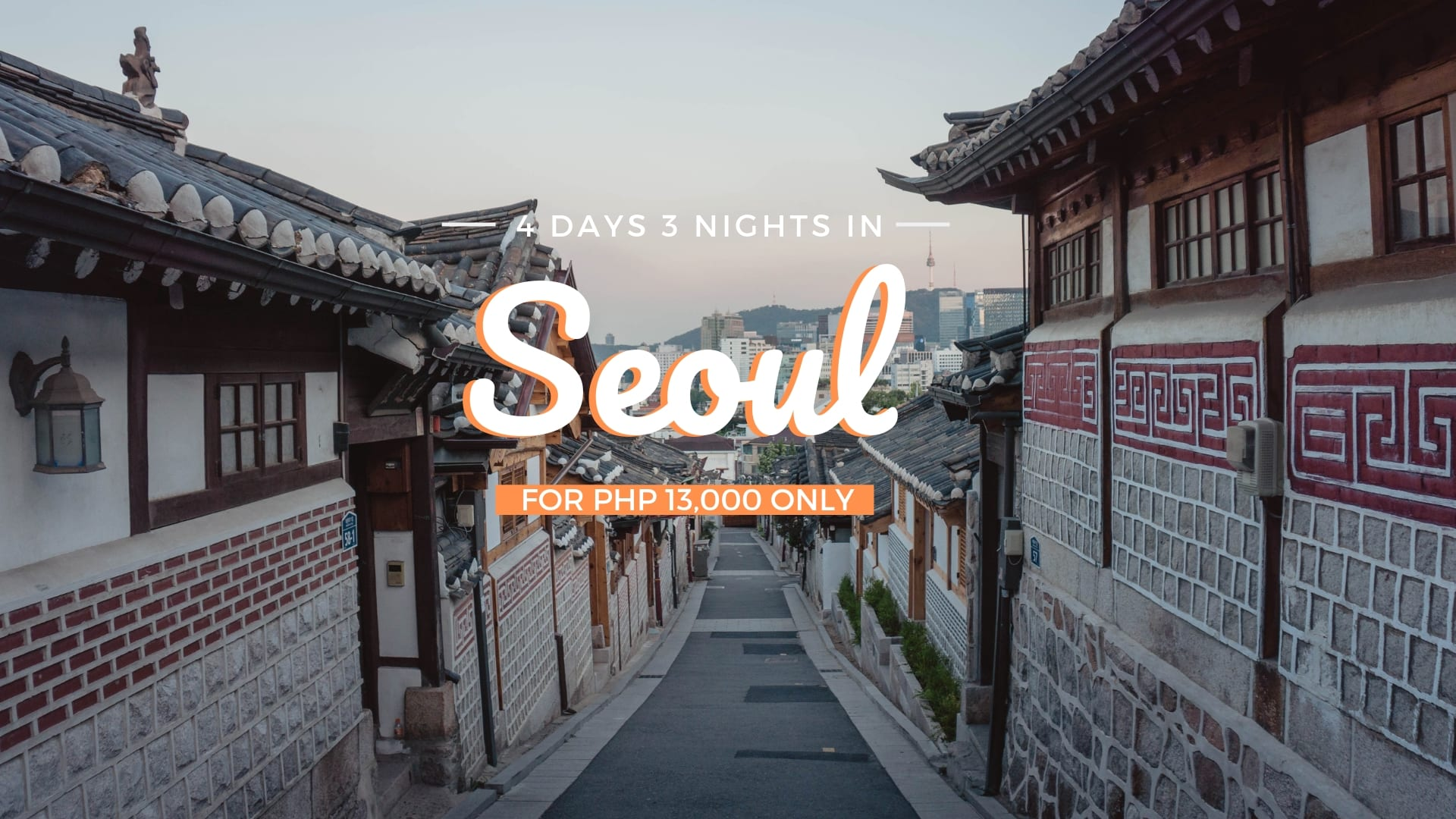 Ballin On A Budget 4d3n In South Korea For Php 13 000