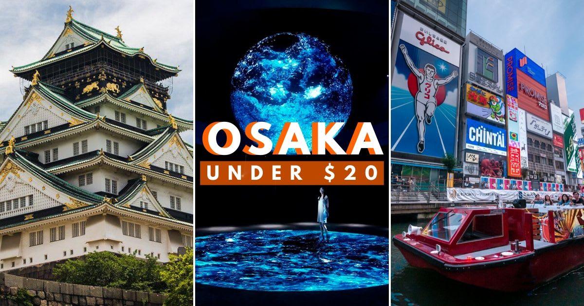 10 Things To Do In Osaka Under 20 Including The Osaka