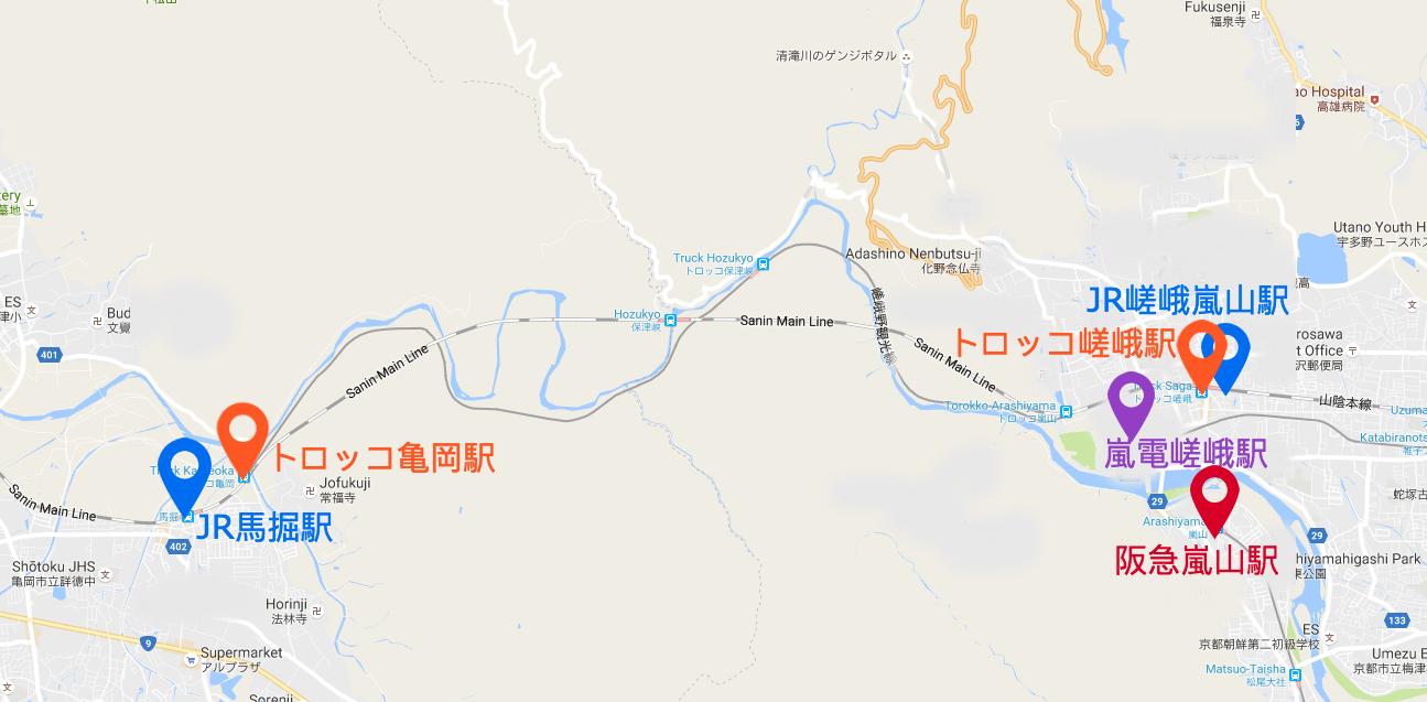 嵐山小火車交通攻略: 大阪,京都出發 一日遊必玩景點! - KLOOK客路