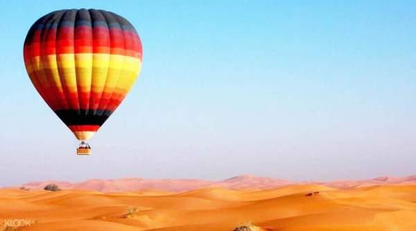 hot air balloon # 72