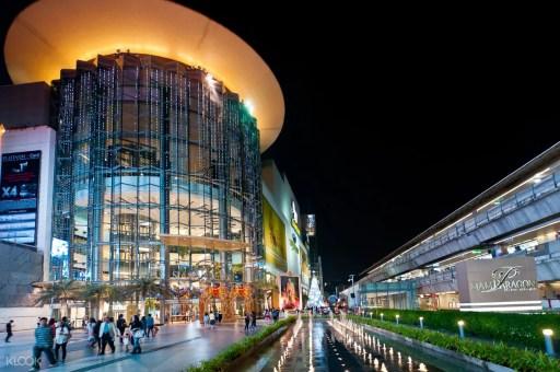 Siam遊客專屬電子優惠券,曼谷Siam Paragon暹羅百麗宮