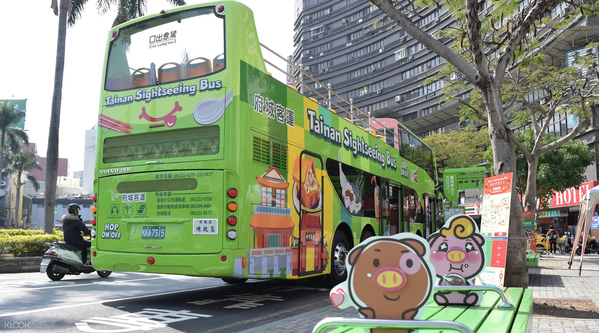 Tainan Double Decker Sightseeing Tour Bus 6 Hours Pass Klook