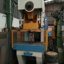 Old Power Press Machine For Sale