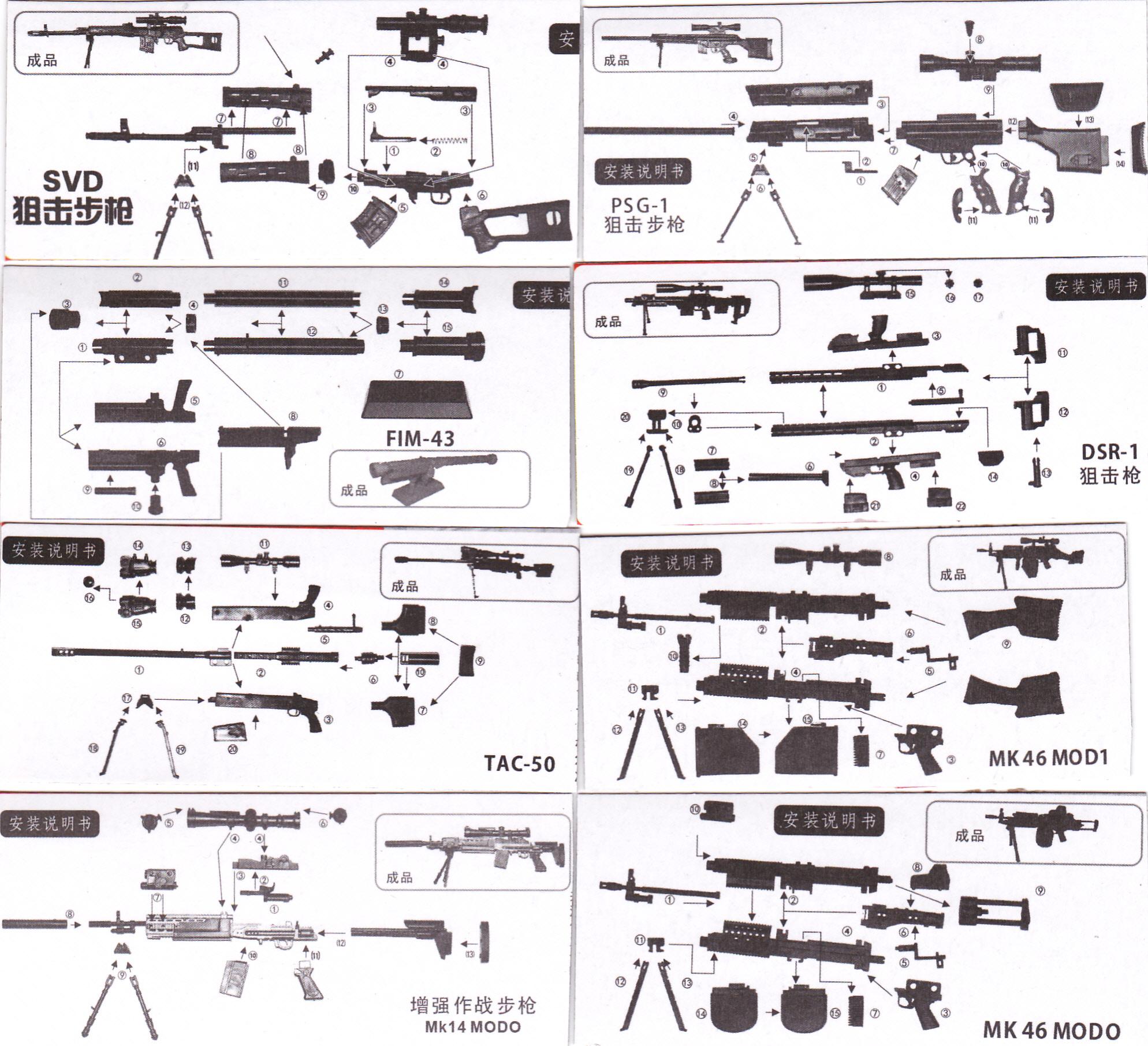8 pcs/set 1/6 Soldier Weapons Rocket Launcher Air Defense