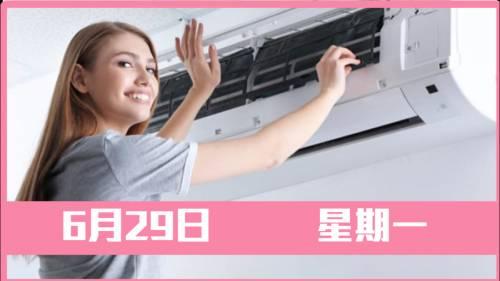 即時 日報 專欄 h1.hk 任睇no.1 | 頭條日報